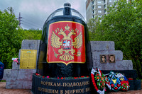 Memorial to the Nuclear Submarine Kursk and Submariners Lost in Peacetime